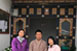Officials from JICA Bhutan office meeting with Mr. Dorji Gyeltshen, Gewog Administration Officer at Gosung under Metso Gewog in Lhuntse one of the participants of the JICA Knowledge Co-Creation Program(KCCP) for Young Leaders on Local Governance
