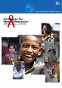 Cover: Challenge for Next Generation -JICA's Response to HIV/AIDS-
