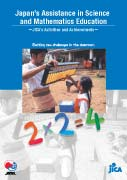 Cover: Japan's Assistance in Science and Mathematics Education -JICA's Activities and Achievements-