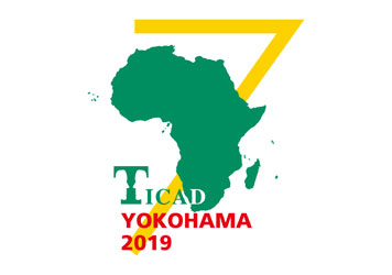 TICAD7 JICA-RI Side Event: Quality Growth in Africa -Towards Sustainable, Inclusive and Resilient Development-