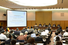 Many audience participated at the UNDP-JICA-RI joint symposium