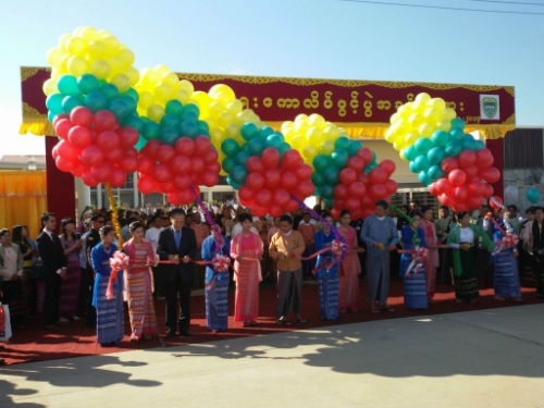 Opening ceremony of the new buildings of Taungoo Teacher
